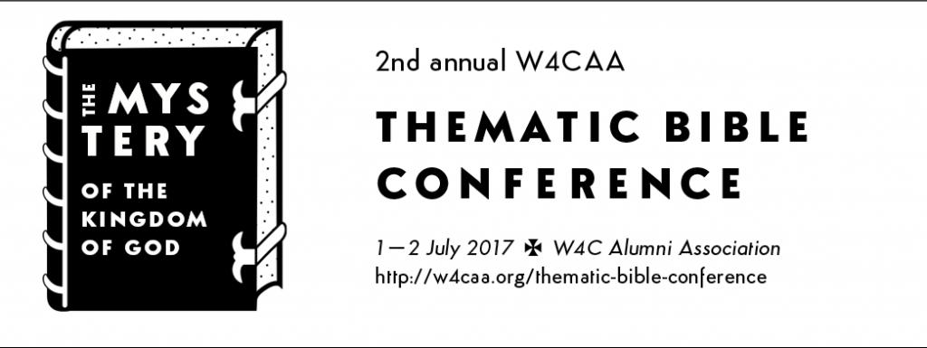 TBC2017_eventcover